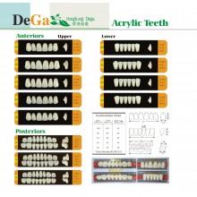 D3- 22 -Зъбни гарнитури DEGA