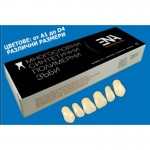 C1-23 - Зъбни гарнитури - ENA