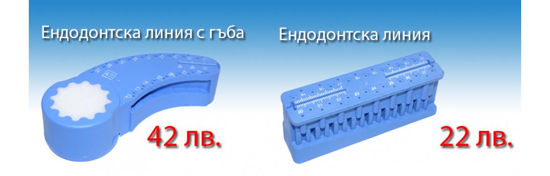 endodontic-rulers