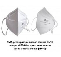 Маска с висока защита без дихателен клапан К8600 / KN95