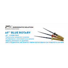 AF Blue S4 25 mm