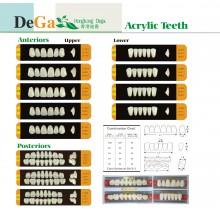 A1-24 Зъбни гарнитури DEGA