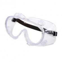 Предпазни очила силиконови - с клапа против замъгляване