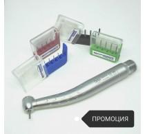 Турбина Dega с пуш + 5 бр. диамантени пилители Bosphorus